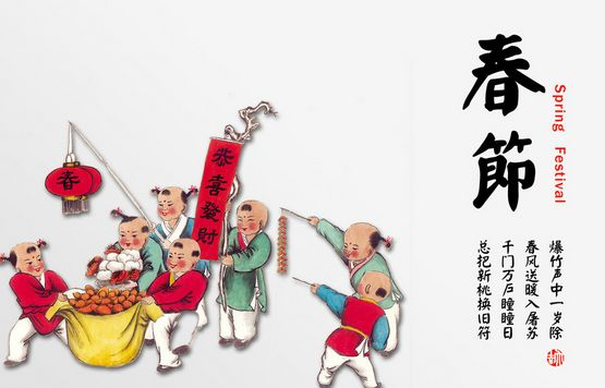 润智科技2013年春节放假通知